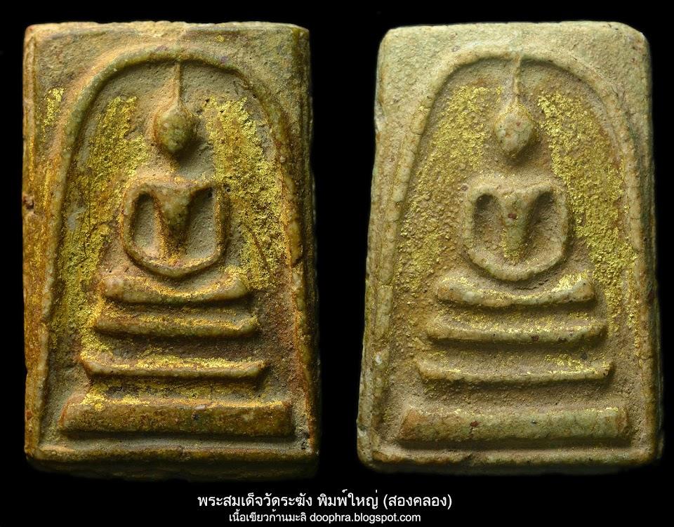 www.doophra.blogspot.com