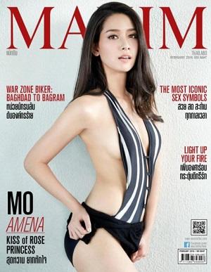 Maxim Thailand February 2016 Single Link, Direct Download Maxim Thailand February 2016