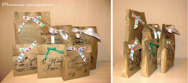 пакетики из крафт-бумаги
