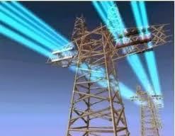 Plataforma Damnificados Electrificación Rural