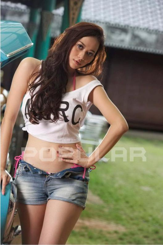 Aura Kasih White Tank Top Popular Magazine 2011