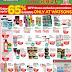 Till 4 Mar 2015 Watsons Anniversary Blowout Sale