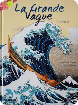 La Grande Vague - HOKUSAI