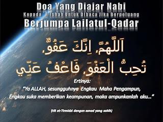 Keutamaan Malam Lailatul Qadar dan Kapan Datangnya  Malam Lailatul Qadar serat Bagaimana Tanda-Tanda Malam Lailatul Qadar.