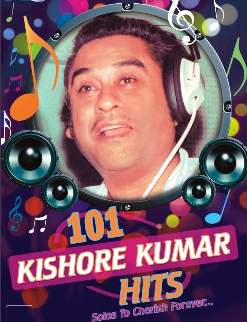 Best of Kishore Kumar Bangla Songs - YouTube