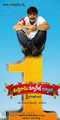 Malligadu Marriage Bureau movie wallpapers-thumbnail-6