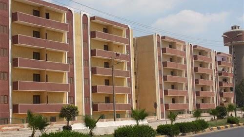 شروط الحجز في مشروع المليون وحدة سكنية