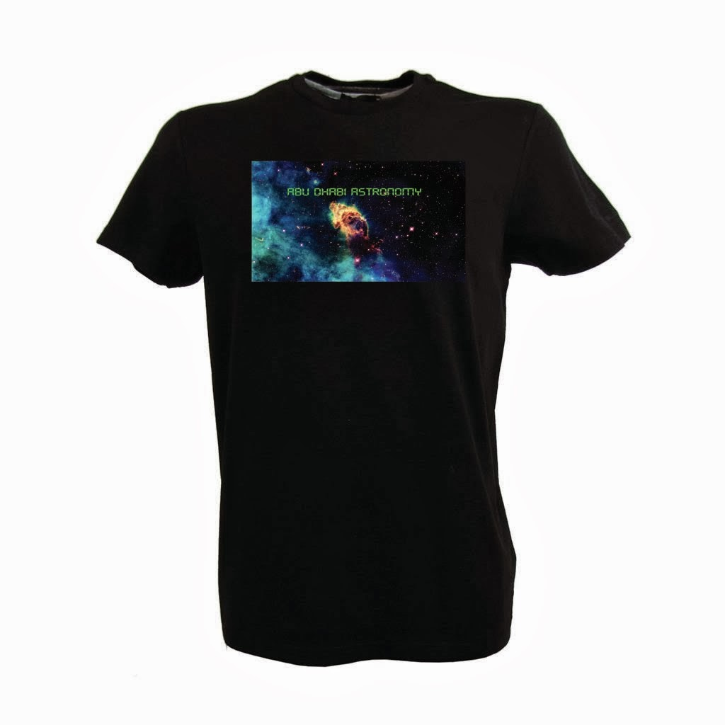 ASTRO T-SHIRT NOW AVAILABLE