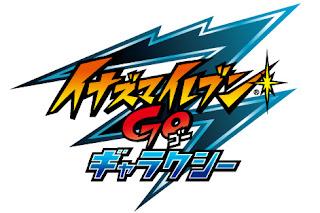 inazuma eleven go galaxy logo Inazuma Eleven Go: Galaxy   Logo & Trailer