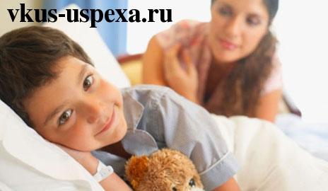 Детский больничный синдром, как сделать так чтобы ребенок в больнице себя чувствовал как дома