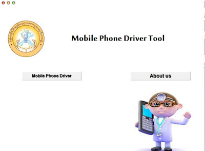 Mobile Phone Driver All in One