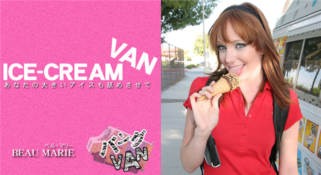 Kin8tengoku 1494 金8天国 1494 金髪天国 あなたの大きいアイスも舐めさせて ICE-CREAM VAN BEAU MARIE / ベル マリー R2JAV Free Jav Download FHD HD MKV WMV MP4 AVI DVDISO BDISO BDRIP DVDRIP SD PORN VIDEO FULL PPV Rar Raw Zip Dl Online Nyaa Torrent Rapidgator Uploadable Datafile Uploaded Turbobit Depositfiles Nitroflare Filejoker Keep2share、有修正、無修正、無料ダウンロード