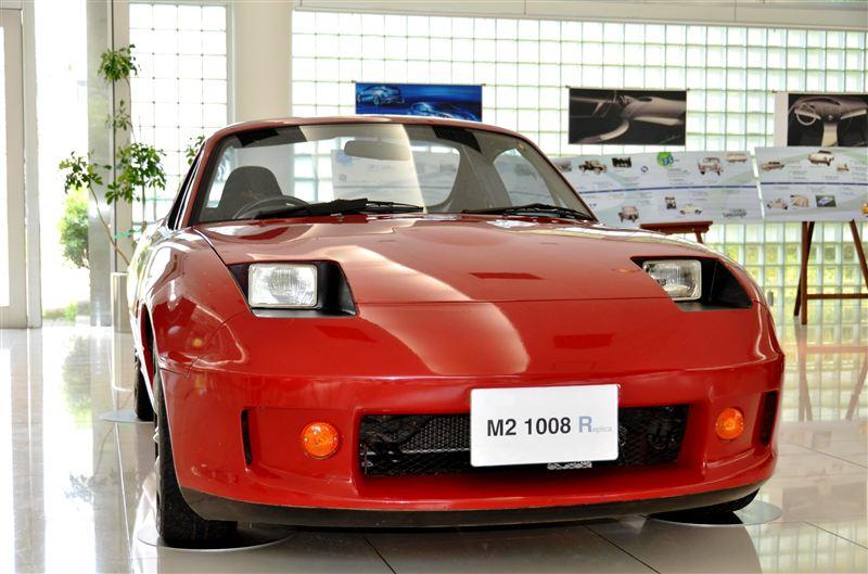 przód, czerwony, Mazda, M2 1008, koncept, specjalna wersja