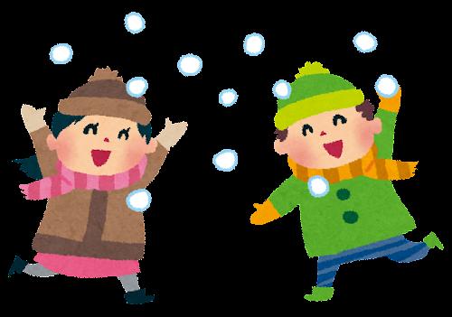 雪遊びのイラスト
