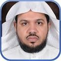 تحميل القران الكريم بصوت القارىء احمد الحذيفي Download Qoran Reader Ahmed Hudhaifi mp3