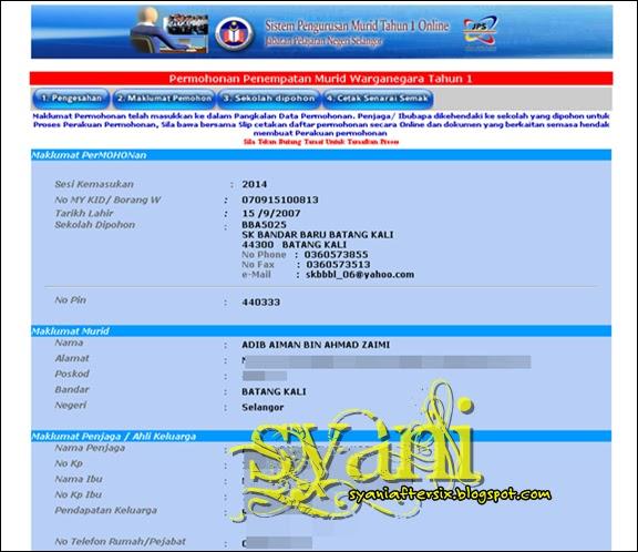 Borang Pendaftaran Murid Tahun 1 2018 Negeri Selangor