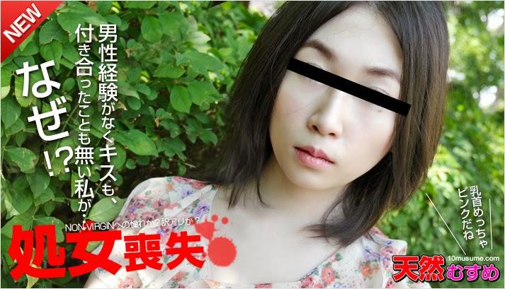 10musume 2015-01-01 12070