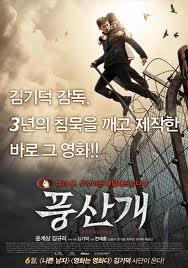 Phim Người Vận Chuyển Ngoài Biên Giới - Poongsan