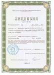 Лицензия МДОУ