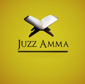 Bacaan Surat Juz Amma Arab Latin Dan Artinya Seperti Pelangi