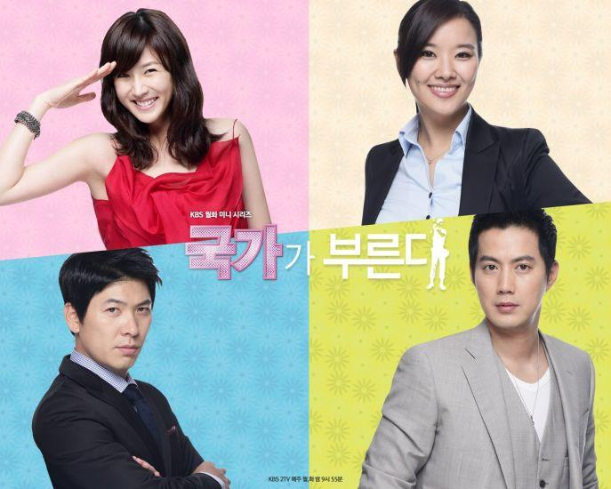 ... drama 国家在召唤 coming to Astro KBS World on 29 April 2013 3