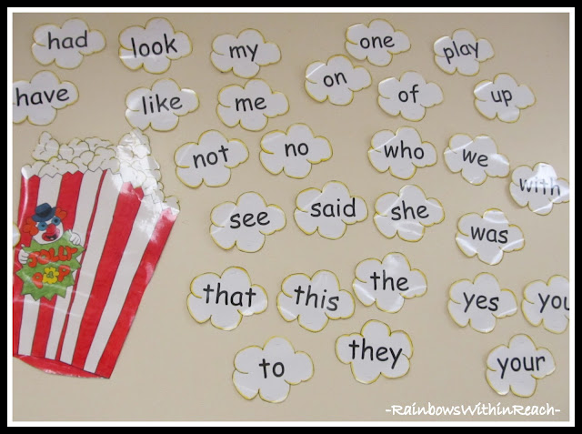 photo of: Word Wall with &quot;Popcorn&quot; Theme in Kindergarten (from Round-Up by RainbowsWithinReach on all things: Word Wall) 