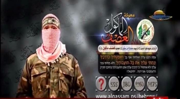 شاهد ماذا فعل مذيع قناة الاقصى بعد كلمة أبو عبيدة