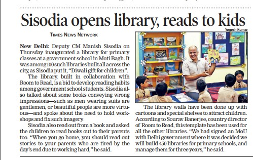 Libraries in News