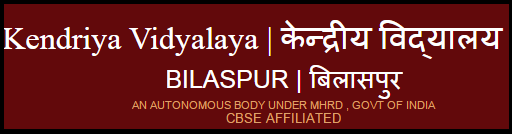 Bilaspur Kendriya Vidyalaya Latest Jobs (PGT, TGT, PRT) Advertisement March 2015 | Walk-In-Interview