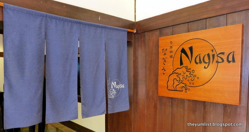 Nagisa Japanese Restaurant, Hyatt Regency Kinabalu, Sabah