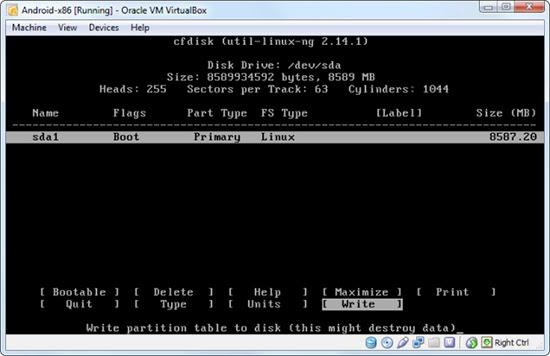 اعدادات virtualbox الخطوة 6