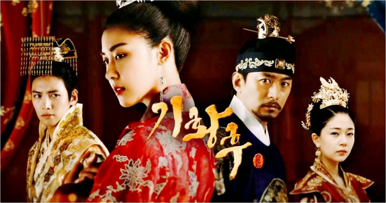 Empress Ki Episode 8