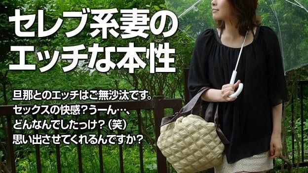 Paco-102214-273 - Murata Shiho