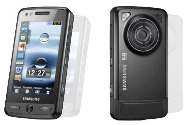 Daftar Harga Handphone Samsung Agustus 2013