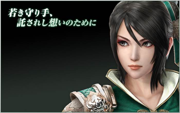 เตียวซี จากเกมสามก๊ก Dynasty Warriors 8 (Shin Sangokumusou 7)
