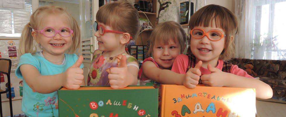 Книги для слепых детей