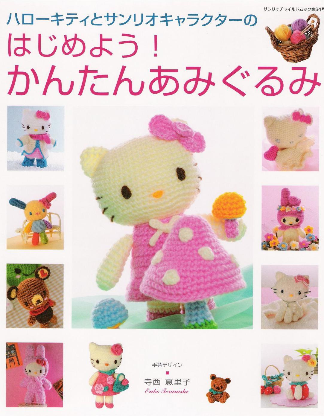 Revista Hello Kitty Amigurumi