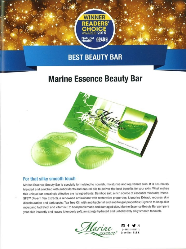 Premium Beautiful Corset meaning award, Shampoo Marine Essence, Sabun Marine Essence, filter Bio-Evolve, pad wanita Bio Seleza, diskaun, jual murah,