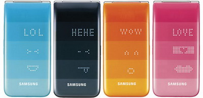Samsung NORi clamshell phone launched in Hong Kong