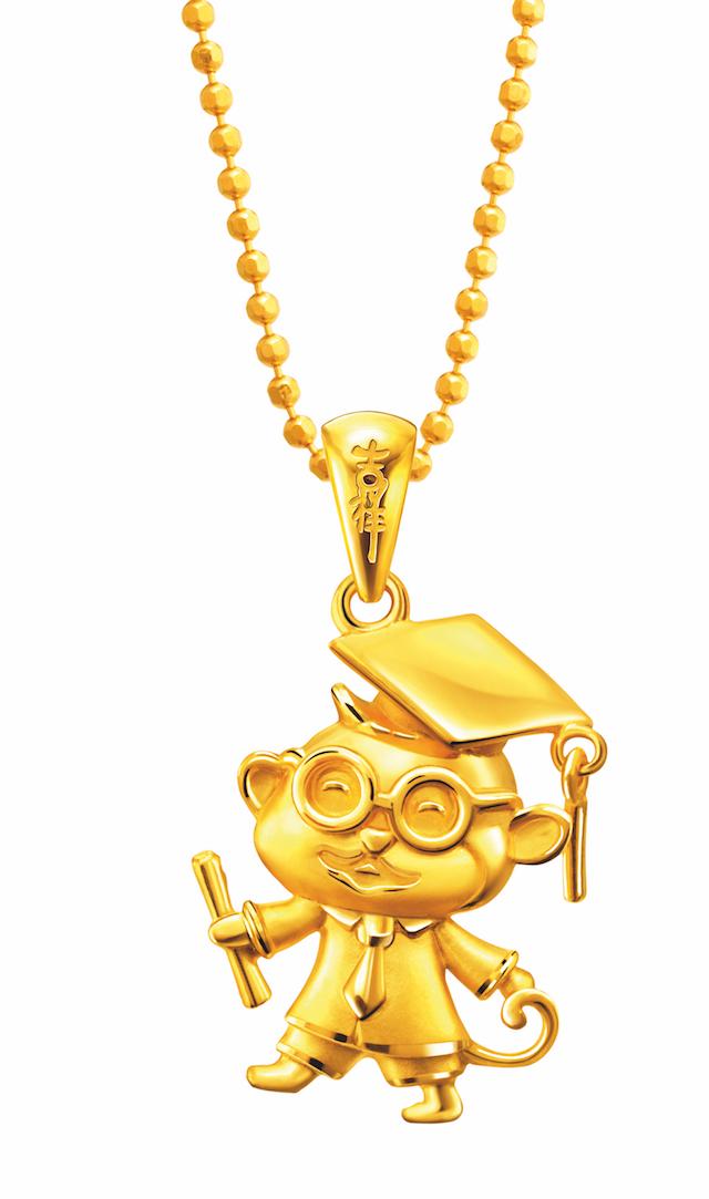 Auspicious Monkey pendant