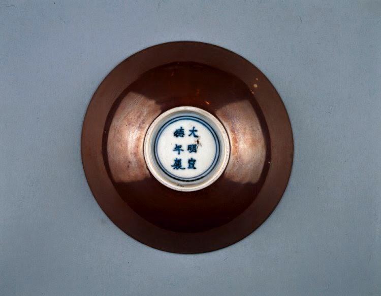 "<img src=""Kangxi Bowl.jpg"" alt=""Kangxi aubergine bowl foot rim"">"