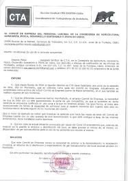 Remitimos al Comité de Empresa un escrito sobre las condiciones de uso de la caracola compartida