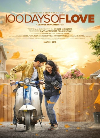 100 Days of Love (2015) Malayalam DVDRip 400MB