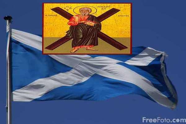Η σημαία της Σκωτίας, τιμή στον άγιο Ανδρέα