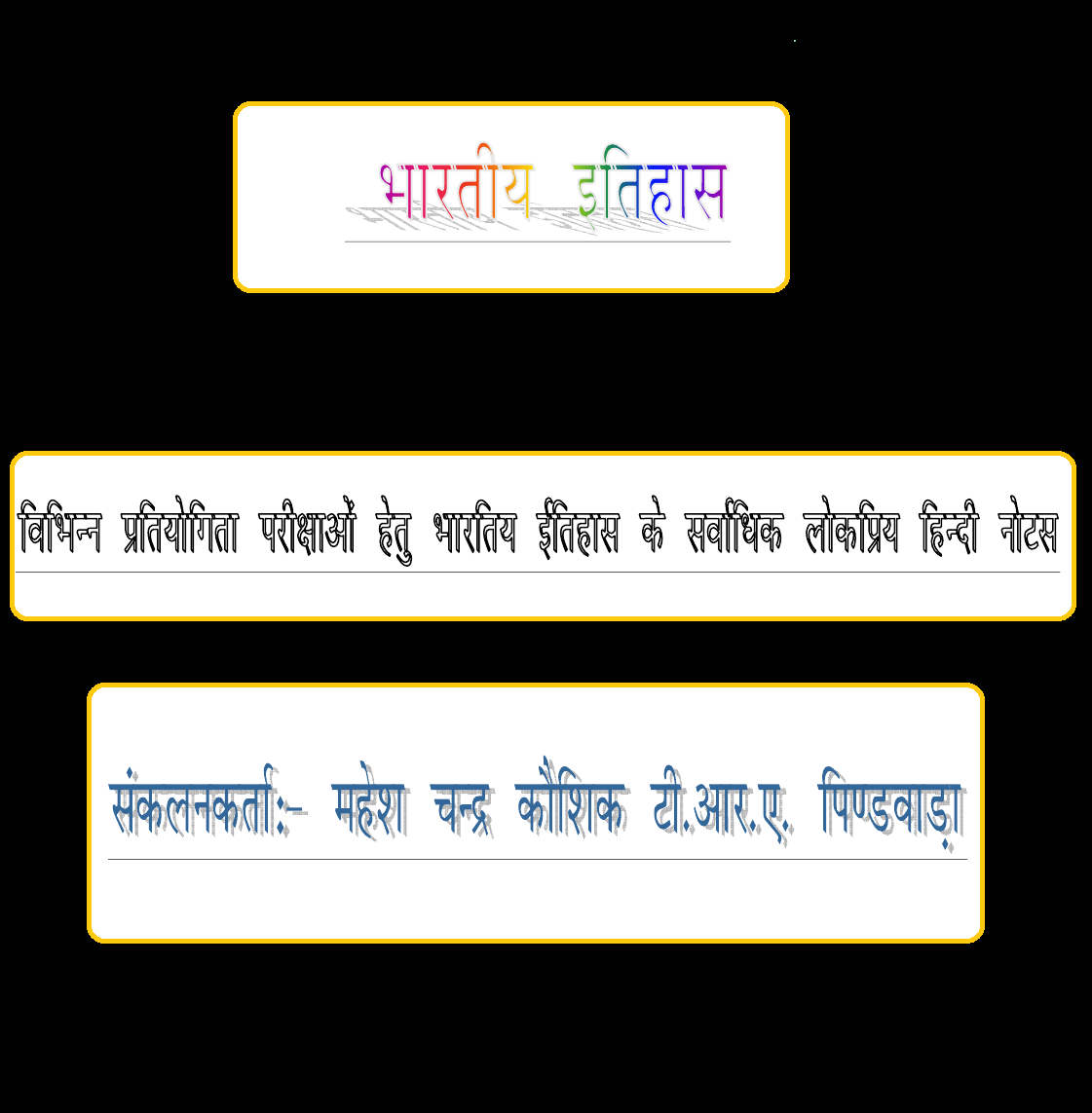 http://www.mediafire.com/view/f493omql25tv8i4/FREE_INDIAN_HISTORY_NOTES_IN_HINDI.pdf