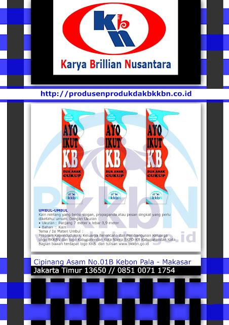 genre kit 2015, genre kit bkkbn 2015, kie kit 2015, kie kit bkkbn 2015, bkb kit 2015, bkb kit bkkbn 2015, iud kit 2015, iud kit bkkbn 2015, plkb kit 2015, plkb kit bkkbn 2015, distributor produk dak bkkbn 2015, produk dak bkkbn 2015,