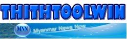 MyanmarNewsNow