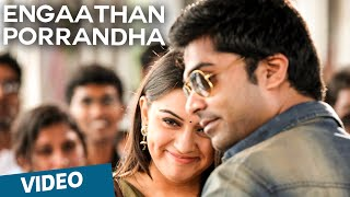 Official_ Engaathan Porrandha Video Song _ Vaalu _ STR _ Hansika Motwani _ Thaman[1]
