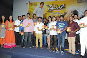 Premalo ABC Movie Audio Release Function-thumbnail-20