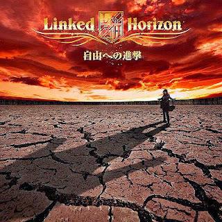 lirik lagu linked horizon - guren no yumiya